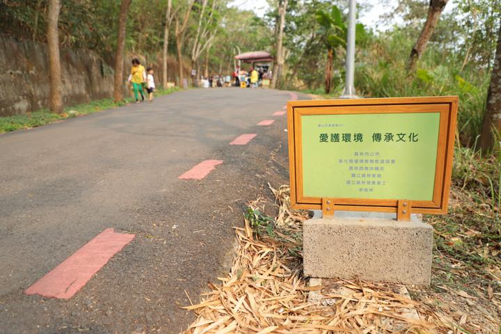 S步道 彰化 春季藤山步道二訪 休閒美食最高人氣 員林市
