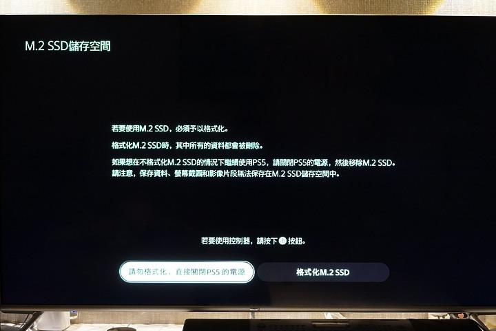PS5 九月更新 加裝M.2 SSD擴充容量  feat. 我大哥PNY CS3040 2TB Gen4x4 SSD