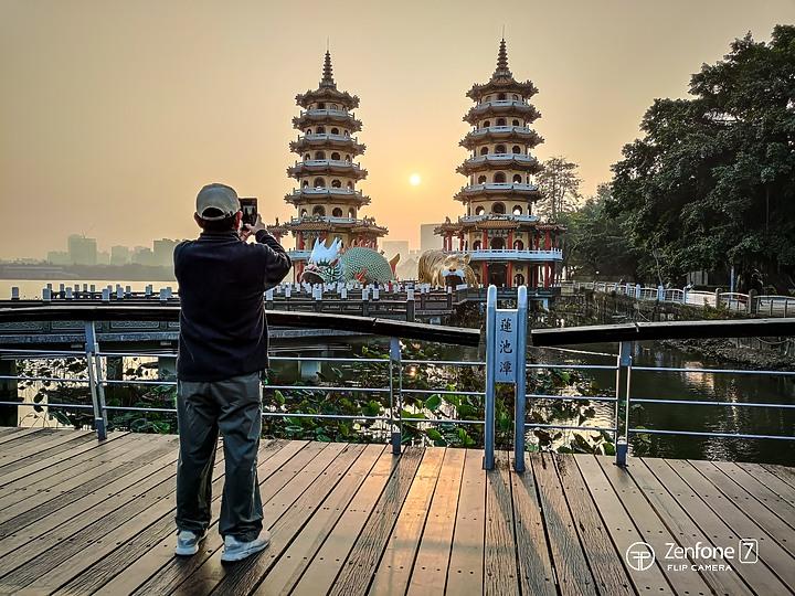 ASUS ZenFone 7 Pro 攝影作品分享 (圖多) - 18