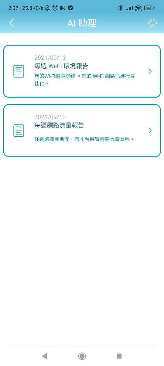 mobile01-ab202451a586e6acb19aec92ce530a08.jpg