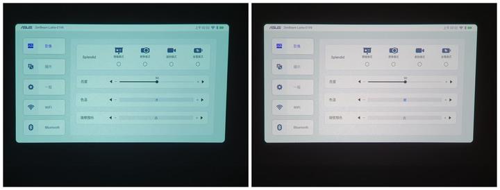 居家美學新主張,ASUS ZenBeam Latte L1無線藍牙行動投影機開箱8219