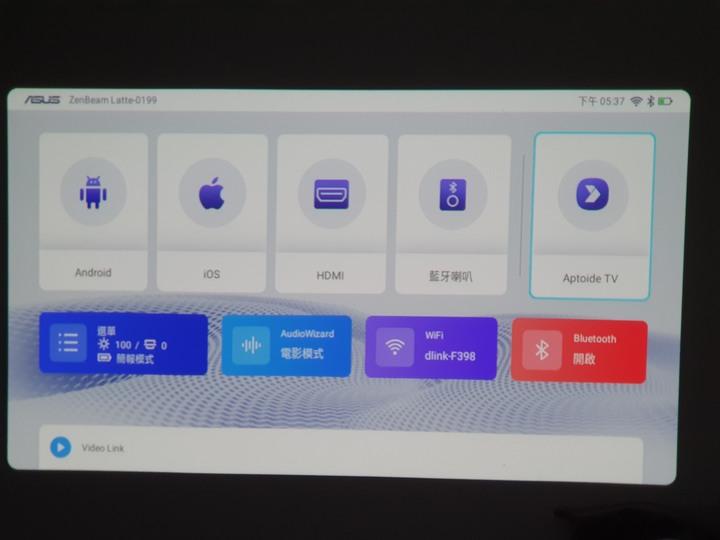 居家美學新主張,ASUS ZenBeam Latte L1無線藍牙行動投影機開箱7947