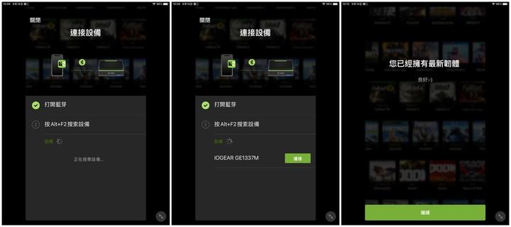 IOGEAR KeyMander 2 Mobile 手遊搖桿鍵鼠轉換器開箱試用4320