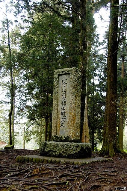 「小池三九郎」的圖片搜尋結果