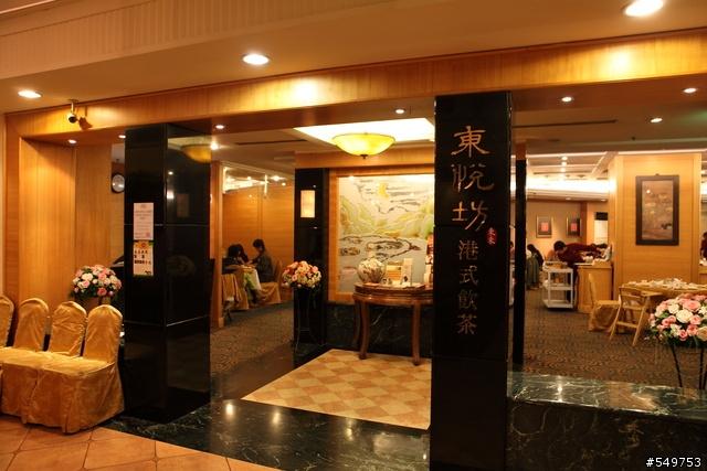 台南市- 東悅坊港式飲茶- 旅遊美食- Mobile01
