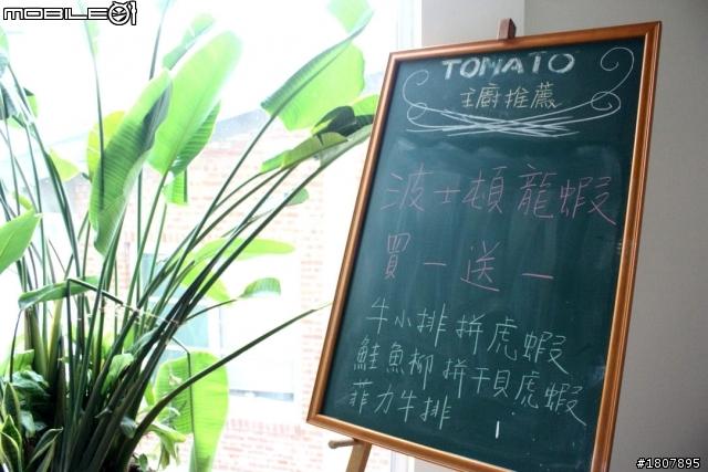 台南市- Tomato義式餐廳- 旅遊美食- Mobile01
