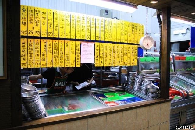 台中市- 來來平價海鮮餐廳- 旅遊美食- Mobile01