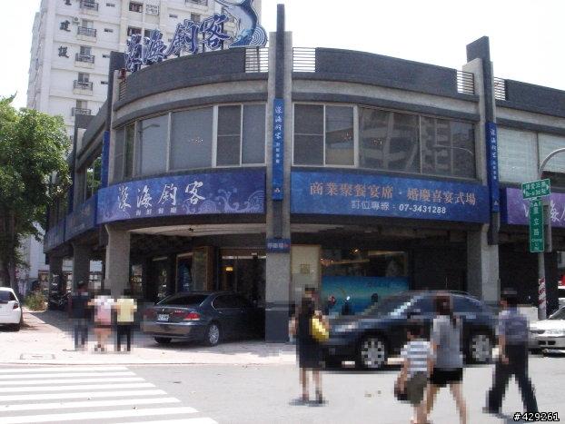 高雄市- 深海釣客鱻魚餐廳- 旅遊美食- Mobile01