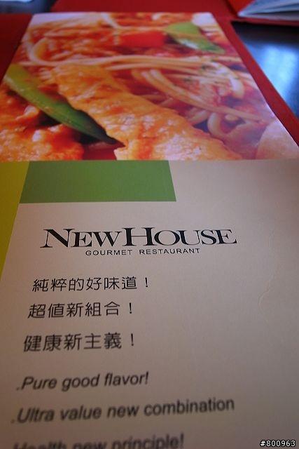 高雄市- NEW HOUSE 歐風新食館- 旅遊美食- Mobile01