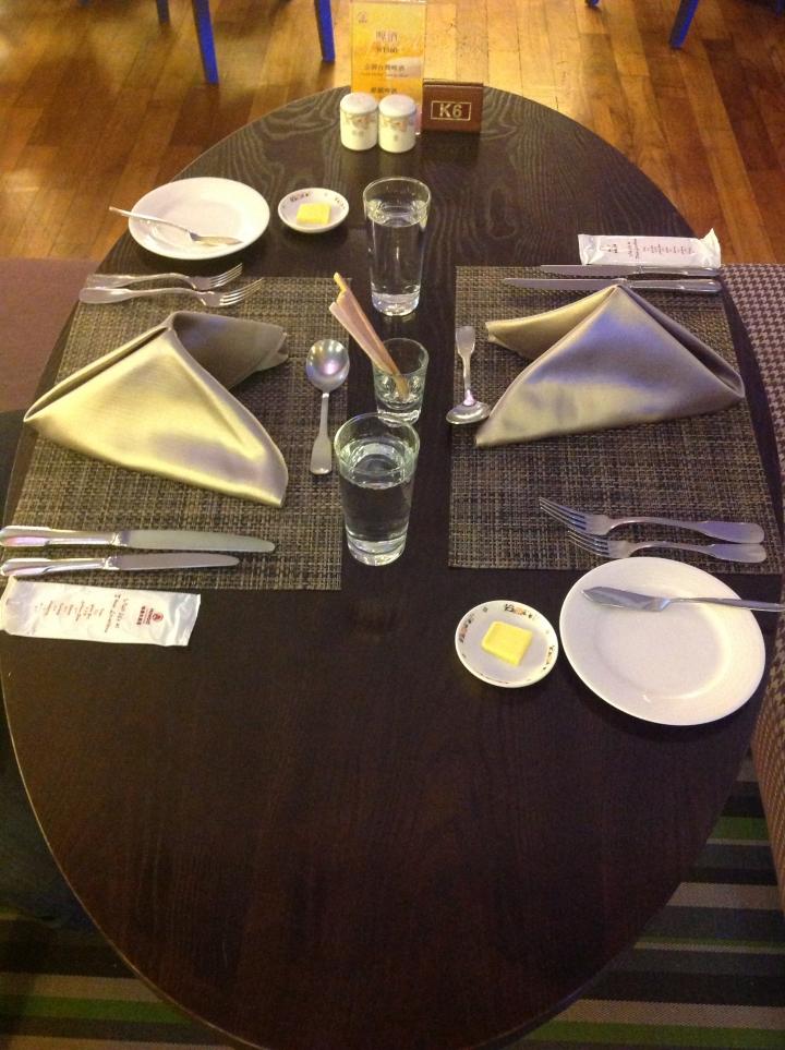高雄市- 高雄福華麗香苑西式套餐超好吃~~~~~~ - 旅遊美食 ...